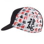 UV Cycling Cap 309 Chinese Calligraphy - Dragon